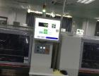 武威市LED显示屏供应商 LED显示屏模组批发商