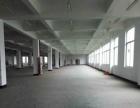可租可售高速口多层17000平厂房适合箱包服装