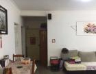 泰华园桂上路 3室2厅 主卧 朝东西 中等装修