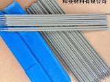 J507WCu耐候钢专用焊条Q355NH耐大气腐蚀焊条