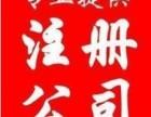深圳坂田代理记账报税 爱前进为您服务