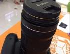 佳能 单反相机 70D 18-135