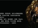 2020年北京荣宝斋拍卖公司征集