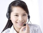 南阳红日燃气灶(红日!各中心售后服务多少电话?