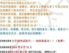 2016暑假辅导班幼小衔接,小升初,学科预习,作业辅导