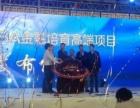 北京大学培训班 女性气质培训 女性总裁
