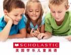 美国学乐儿童英语好不好