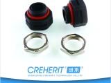 创承 防水透气阀 LED呼吸器