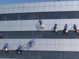 青岛高空清洗 青岛外墙清洗 青岛玻璃幕墙清洗