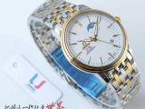 分享一下高仿天梭手表在哪里买,便宜靠谱的货源哪里买