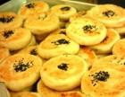 正宗传统中式糕点培训传统糕点做法老式糕点配方中式糕点制作