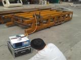沈阳焊接消除应力装置