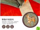 南京盛威家纺礼品定制丨南京法兰绒毛毯礼品定制