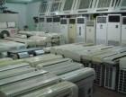 南通专业二手空调回收出售 废旧空调回收