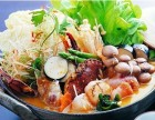 筷吙麻辣烫加盟