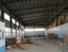 出租洛龙-洛龙周边1000平米厂房10000元/月