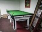常年出售回收二手台球桌,及台球厅全套设备