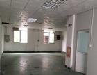 福永新田一楼250平米厂房出租