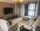 出售中海国际社区 婚房装修3房 欢迎来电咨询看房 满两年免税中海