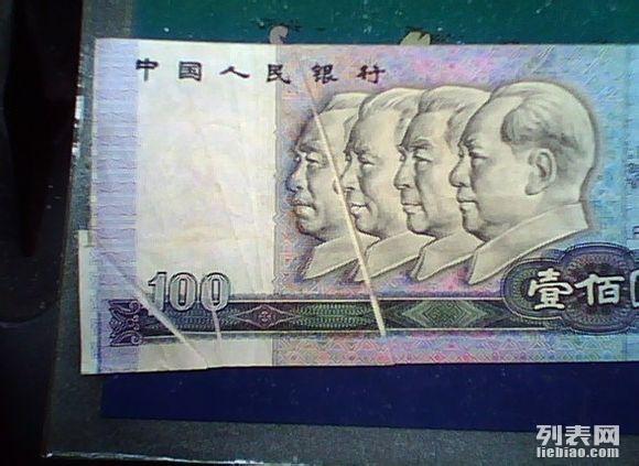 辽宁(朝阳)本省古董鉴定 (朝阳)本省古玩鉴定 收藏品鉴定