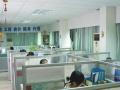 岳池—代理注册工商营业执照