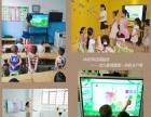 55寸幼儿园教育教学一体机