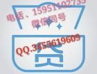 扬州高邮不抵押贷款,高邮本地信用贷款