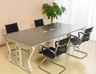 屏风隔断工位 呼叫中心桌椅 话吧桌 电话桌 会议桌 大班台