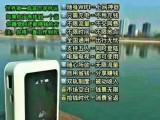 无限流量上网宝/移动wifi/上网宝