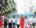 深圳公明专业化妆培训 一对一教学 包教包会