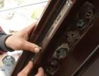 叠彩区开锁公司桂林市叠彩区换锁叠彩区专业开锁换锁修锁电话