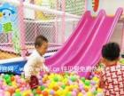 佳贝爱游乐设备加盟 室内儿童乐园加盟 游乐设备厂家