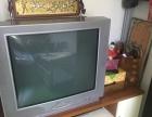自家用的大头长虹电视和实木电视柜出售
