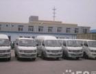 金杯小面箱货 搬家 多种搬家服务,快速低价优质服务