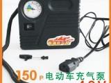电瓶车充气泵48V打气筒电动车配件车载车用打气机电动车打气泵