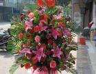 梅河口15年老店,花束、花篮,情人节玫瑰市内免费送