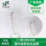 透明度友谊回弹性好潜水镜专用液体硅胶 可定制生产