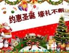 西安咸阳朗汇装修装饰公司喜迎圣诞送豪礼惊喜不断!
