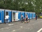 滁州移动厕所出租电话马拉松临时厕所租赁