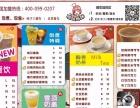 出租戚墅堰剑湖商业街卖场,需加盟奶茶蛋仔炸鸡等项目