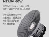 供应高效专业的led工矿灯,汉鼎LED灯品种值得拥有
