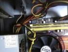 【搞定了!】低价转让家里闲置台式电脑主机和路由器