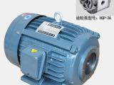 HGP-3A 齿轮泵液压油泵电动机 5.5KW没轴电机 台湾三叶