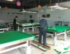 台球桌维修 移位 星牌台球桌拆装及配件 专业负责售后服务