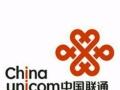 直属联通公司,承接商企光纤DIA,家庭宽带