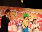 五一小丑嘉年华小丑魔术人偶卡通行为艺术美女不倒翁