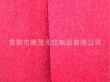全新色卡本 彩色无纺布 一次性地毯布 针刺无纺布婚庆节日无纺布