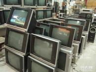 江门回收二手电视机 收购旧电视机 电视机回收