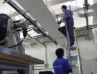 专业清洗空调及保养