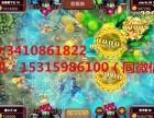 山东淄博手机电玩城开发捕鱼游戏占比较高